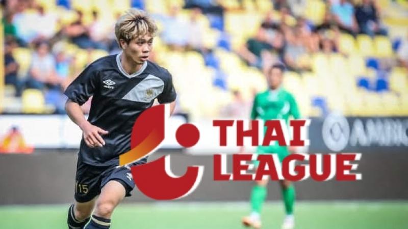 สื่อเวียดนามรายงาน ทีมยักษ์ไทยลีก เล็งคว้า 3 สตาร์แห่งทัพดาวทอง ร่วมทีมฤดูกาลหน้า