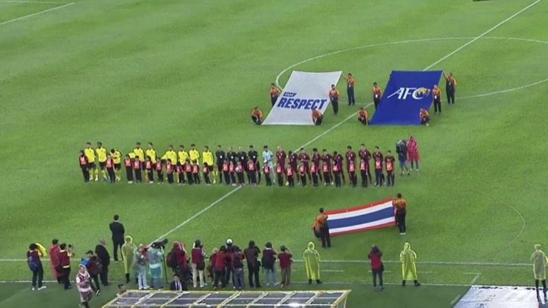 อากิระ นิชิโนะ นำทีมชาติไทย บุกเยือนถิ่น บูกิต จาลิล เป็นครั้งแรก พบกับทีมชาติมาเลเซีย เผชิญกับหญ้าใบใหญ่ของสนามเป็นไงไปชม!!!