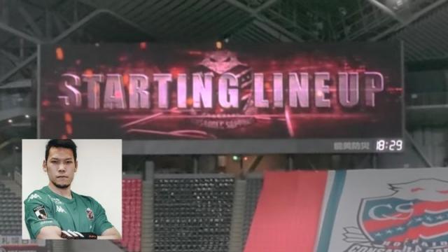 """แฟนบอลที่ญี่ปุ่นเผยช๊อต Starting Line Up ครั้งแรกของ """"กวินทร์"""" บนถิ่นซัปโปโรโดม"""