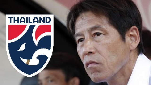 นิชิโนะ วางระบบทีมชาติไทยใหม่ 2 รายการ