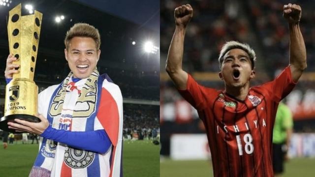 """สื่อญี่ปุ่นเปิดชื่อทีมเต็งคว้าแชมป์ """"เจลีก 2021"""""""