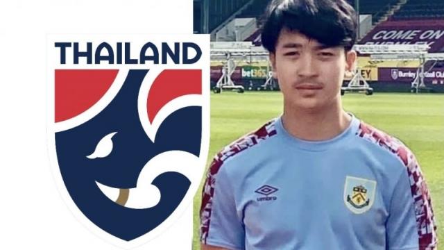 """นักเตะไทยคนใหม่กับทีม """"พรีเมียร์ลีก อังกฤษ"""" อนาคตขอติดทีมชุดใหญ่นิชิโนะ"""
