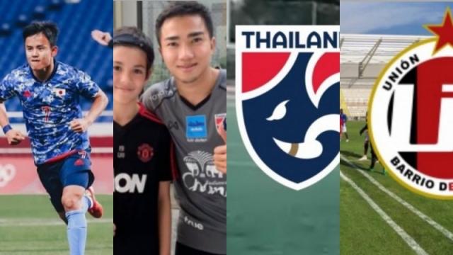 """มาดริดโพสต์ถึง """"เมสซี่ญี่ปุ่น"""" จารึกประวัติศาสตร์คนแรก OLP, 5 แข้งสู่ทีมชาติไทยยุคใหม่, กาเลซทึ่งฝีเท้าแนวรุกไทย"""
