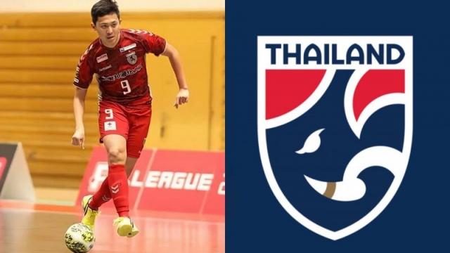 """ทางการ รายชื่อ 5 คนแรก """"ทีมชาติไทย"""" vs ทีมชาติโปรตุเกส"""