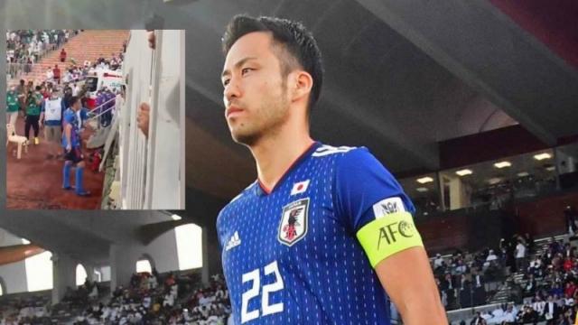 แฟนบอลเผยช๊อต กัปตันทีมชาติญี่ปุ่นเดือดหนัก โดนแซวหลังเกมกับ ซาอุฯ