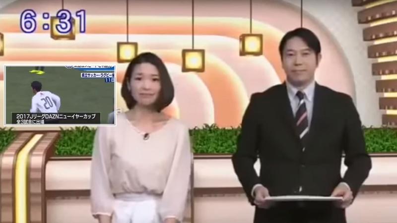 """สื่อญี่ปุ่นยันเองคนนี้อนาคตไกล! รายการทีวีญี่ปุ่นทำสกู๊ปนักเตะไทย """"สิทธิโชค ภาโส"""" ล่าสุด"""