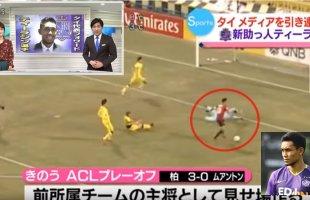 """ดังไปทั่วญี่ปุ่นแล้ว!! สื่อญี่ปุ่นนำเสนอช๊อตเด็ดศูนย์หน้าทีมชาติไทย """"ธีรศิลป์ แดงดา"""" ให้แฟนบอลญี่ปุ่นได้ชม หลังเปิดตัวร่วมทัพฮิโรชิม่า"""