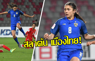 """เปิดประวัติ """"มิรันด้า"""" สุชาวดี นิลธำรงค์ แข้งสาวทีมชาติไทย เบอร์ 8 หนึ่งกำลังสำคัญพาทัพแข้งสาวไทยไปบอลโลก"""