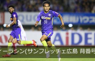 """ลงตัวจริง 2 นัดติด! สื่อญี่ปุ่นตัดเกรดศูนย์หน้าไทย """"ธีรศิลป์ แดงดา"""" เกมดวลเวลกัลตะ เซนได ศึกเจลีก นัดที่ 32"""