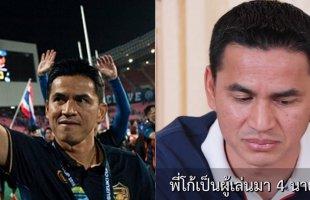 """เมื่อ """"โค้ชซิโก้"""" ถูกยิงคำถามที่แฟนบอลไทยอยากรู้มากที่สุด """"ในอนาคตซิโก้ จะกลับมาเป็นโค้ชทีมชาติไทยอีกหรือไม่ !!!"""""""