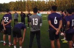 ติวเข้มก่อนดวลทีมชาติจีน! บรรยากาศ กุนซือใหม่ทีมชาติไทย ติวเข้มทัพช้างศึก ทีมชาติไทย ก่อนลงสนามรอบ 16 ทีมสุดท้าย