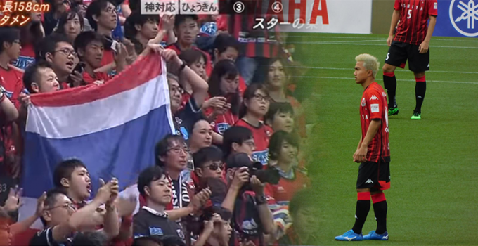 ความรู้สึกแฟนบอลญี่ปุ่นของซัปโปโร! หลังเห็นฟอร์มการเล่นเพลเมกเกอร์ทีมชาติไทย ช่วยทีมบุกเอาชนะถึงถิ่น จูบิโล่ อิวาตะ
