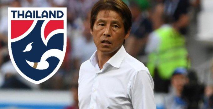 """ส.บอลเตรียมเปิดตัวมือขวา """"อากิระ นิชิโนะ"""" 2 เกมแรกคัดบอลโลก"""