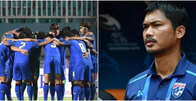 อย่างเป็นทางการ! รายชื่อ 11 ตัวจริง ทีมชาติเวียดนาม VS ทีมชาติไทย U18